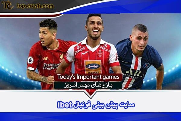 سایت پیش بینی فوتبال ibet